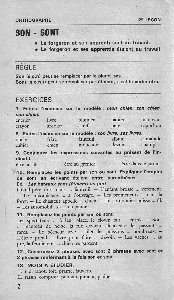 Manuels Anciens Bled Cours D Orthographe Ce2 Cm 1979 Orthographe Grammaticale Orthographe Ce2 Exercices Orthographe Ce2