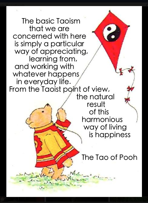 From The Tao of Pooh - Benjamin Hoff (1982)