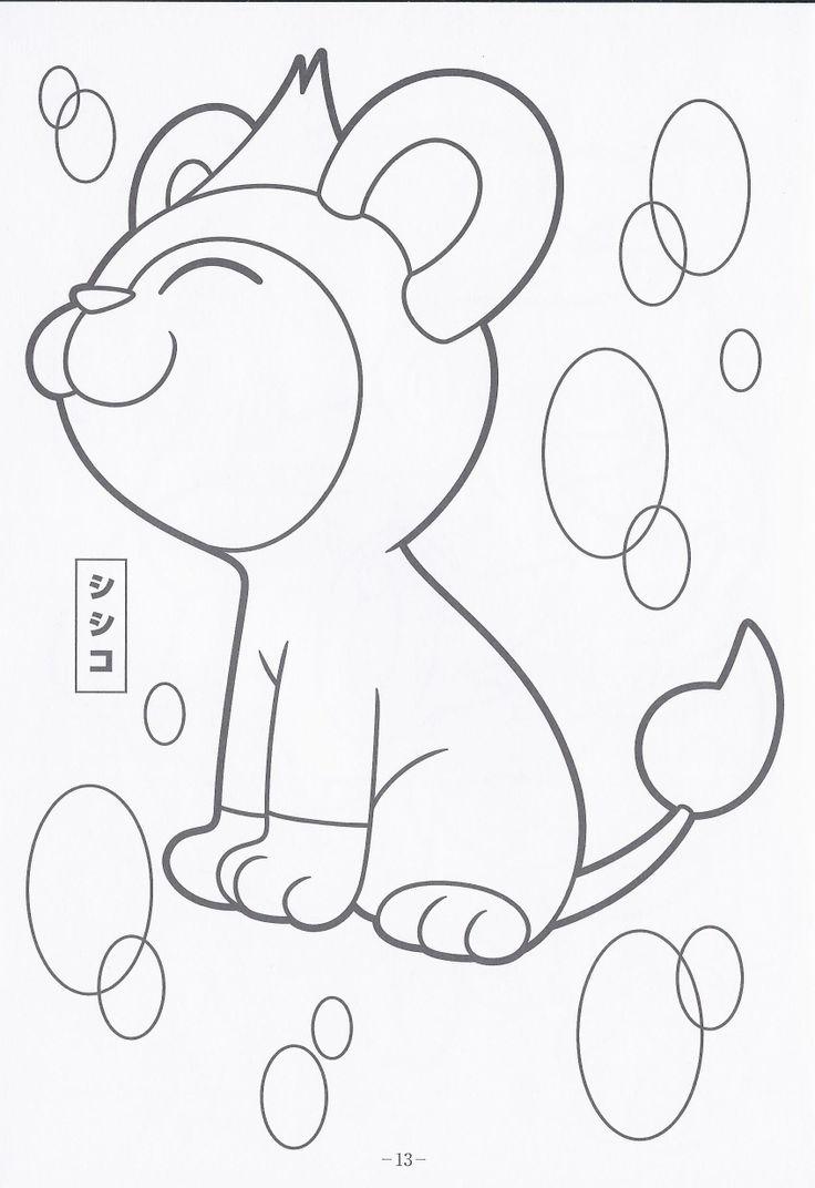 Pokemon coloring pages xy - Pokemon Coloring Pages Name Shushupu Name Shishiko