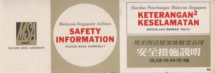 Malaysia Singapore Airlines Safety Information