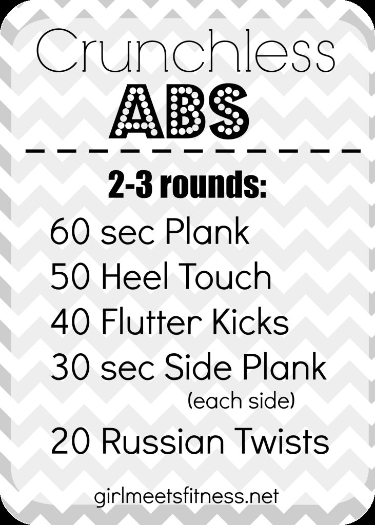 32 best gmf workouts images on pinterest