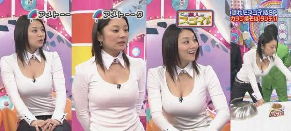 【画像あり】小池栄子のおっぱいwwwwww : 暇人\(^o^)/速報