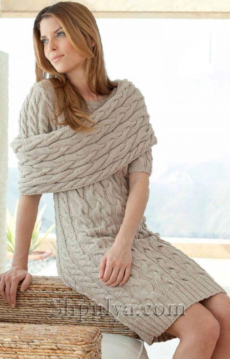Платье с узором из кос и съемным воротником