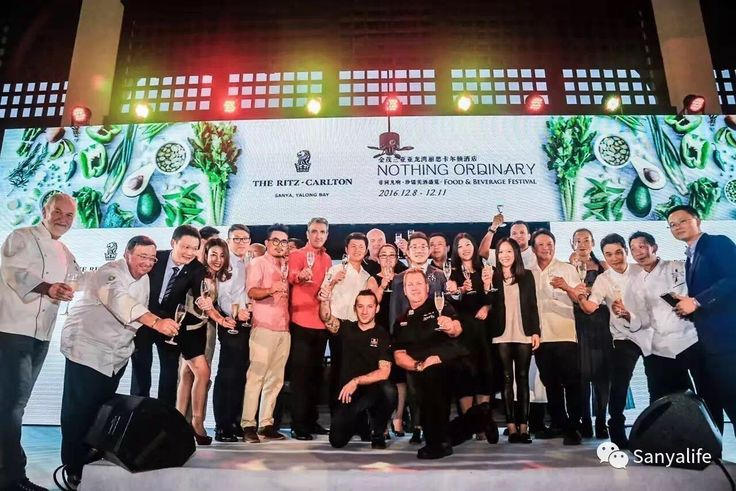 Eight award-winning star chefs from all over the world came to the @RitzCarlton #Sanya to participate in the 2nd Food & Beverage Festival.