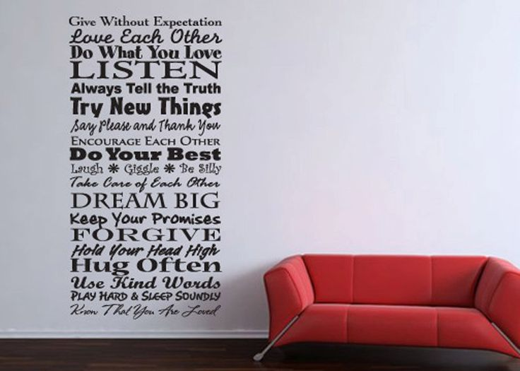 Family Rules - Vinyl Wall Word Quote Decal Art