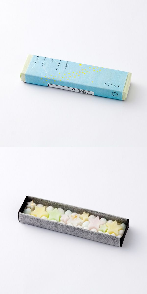 Gift Box Narrow Long Blue Green 老松「きらきら星」/When You Wish upon a Star