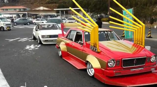 crazy boso exhaust