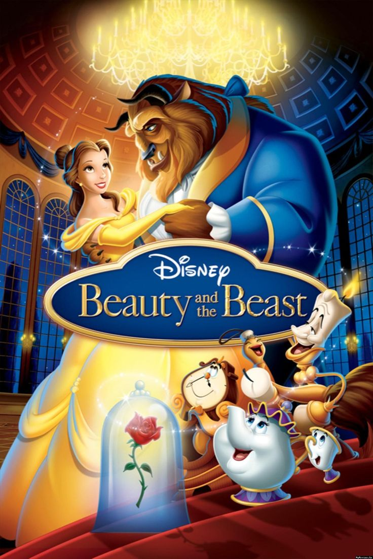 Disney s beauty the beast 1991 belle is my favorite princess because she is a brunette the story is very sweet too of course
