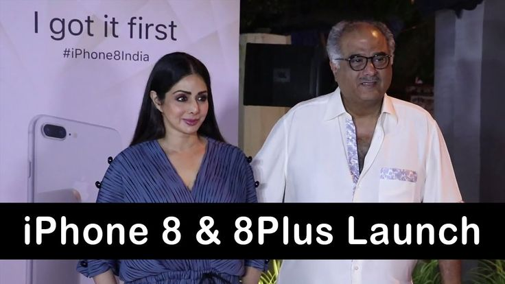 Sridevi And Boney Kapoor At iPhone 8 And iPhone 8 plus Launch - Download This Video   Great Video. Watch Till the End. Don't Forget To Like & Share Sridevi And Boney Kapoor At iPhone 8 And iPhone 8 plus Launch in Mumbai For More Updates: Subscribe to: https://www.youtube.com/user/movietalkies Like us on: http://ift.tt/1IrrvsY Follow us on: https://twitter.com/MovieTalkies Follow us on: http://ift.tt/2kSWHKW  Download This Video  Video