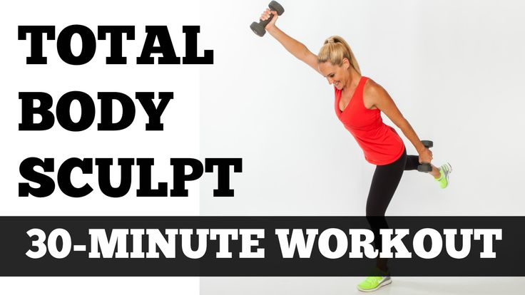 Full Body Workout At Home | 30 Minute Total Body Sculpting Fat Burning E...
