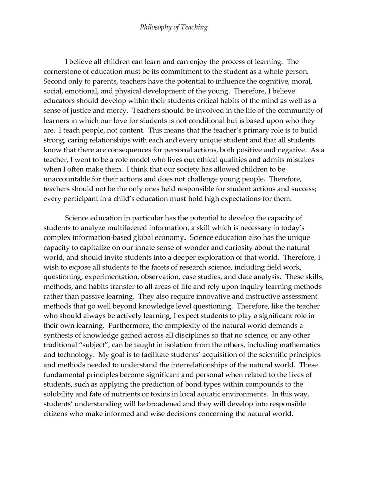 sample personal philosophy of education
