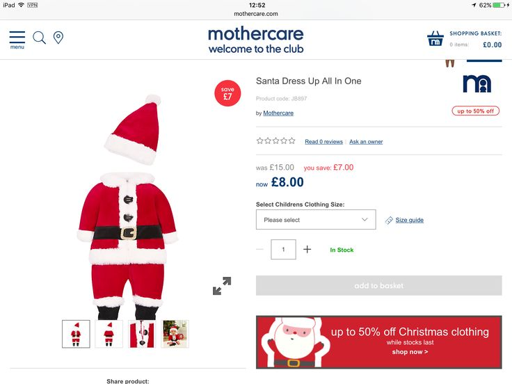 FREE KIDS SANTA OUTFIT!!  PLUS get £5 joining bonus.  Click the link below, join for free, search #Mothercare, purchase it as normal and sit back and wait for the #cashback. #free #freebies #xmas #bargain #vouchers #money  https://www.topcashback.co.uk/ref/stillmore