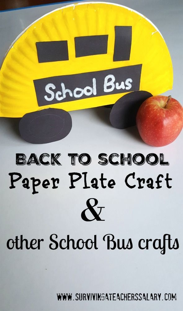 3D Back to School Bus Paper Plate Preschool Craft plus a list of other school bus crafts for the new school year!