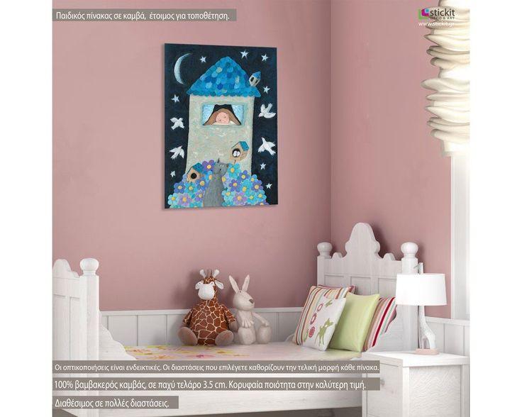 Όνειρα γλυκά, παιδικός - βρεφικός πίνακας σε καμβά,9,90 €,http://www.stickit.gr/index.php?id_product=17434&controller=product