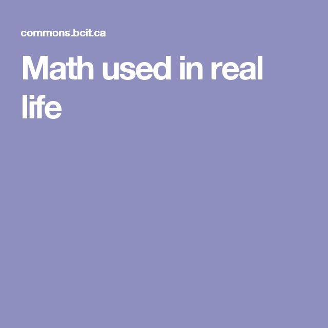 Math used in real life