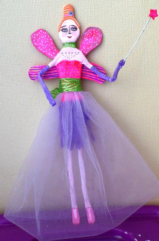 Hada Pink
