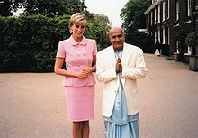 Diana, Princess of Wales meeting with Sri Chinmoy, May 1997 at her Kensington Palace apartment.
