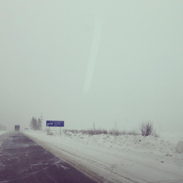 2nd day of Spring, Ural, Ekaterinburgh