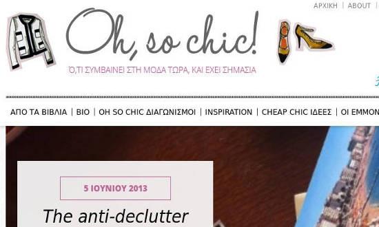 Η Μαρία Παπαγρηγορίου και η Ελένη Στασινοπούλου είναι συγγραφείς βιβλίων μόδας, δημοσιογράφοι και Style Editors στο περιοδικό In Style. Εμπιστεύτηκαν τις Nevma και Nest Media για τη κατασκευή της ιστοσελίδας τους και συνδύασαν την πολυετή πείρα τους στο ρεπορτάζ με την αγάπη τους για τη μόδα και το shopping, δημιουργώντας ένα αποτέλεσμα So Chic! www.ohsochic.gr