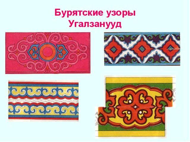 Художественный мир Сибири: Бурятские народные сказки