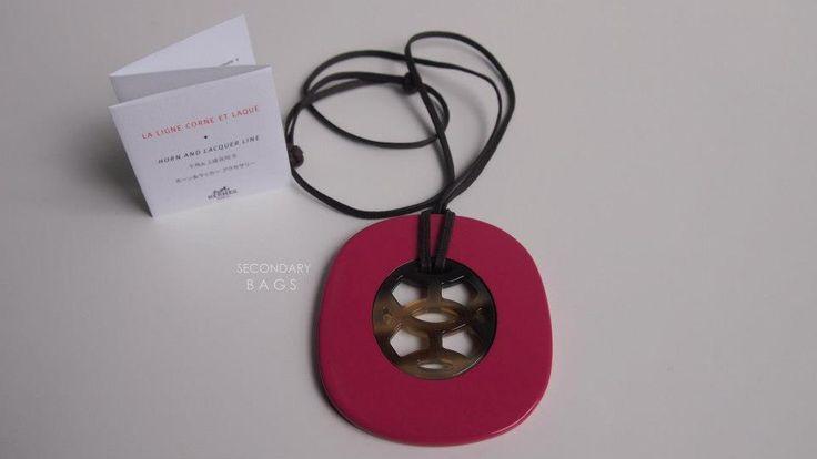 (New) Hermès Horn Violet Necklace