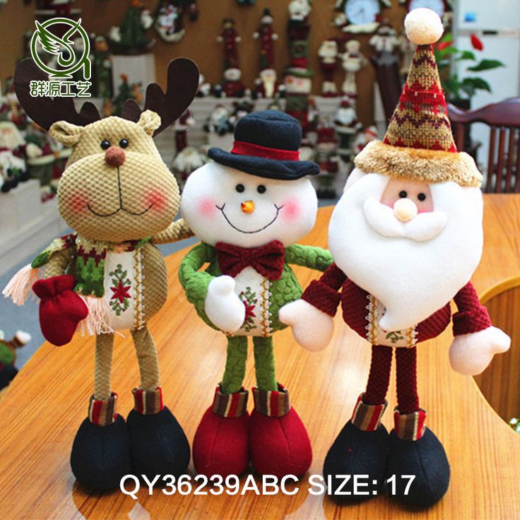 2016 hot high grade christmas gifts new year christmas 3 for Christmas decoration stuff