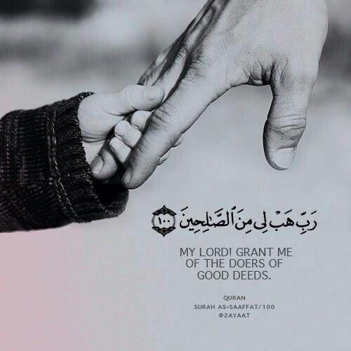 اللهم امين ~