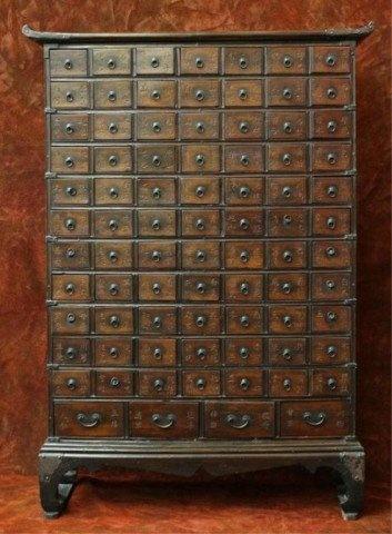 Antique Korean Traditional Doctor's Medicine Chest