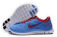 Kengät Nike Free 4.0 V2 Miehet ID 0004