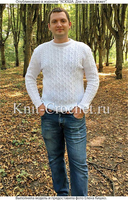 Связанный на спицах мужской пуловер 48-50 размера.