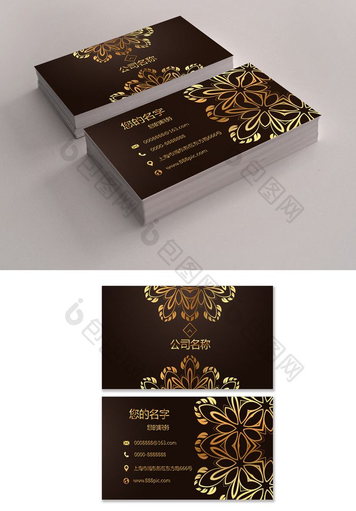 Black Gold Culture And Entertainment Business Card Template Ai Free Download Pikbest Business Card Template Card Template Video Games For Kids