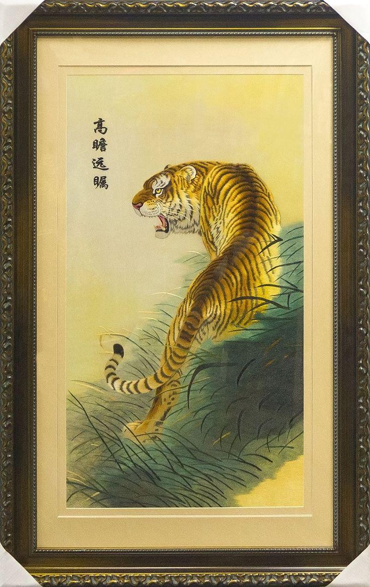 Вышитая картина «Тигр»