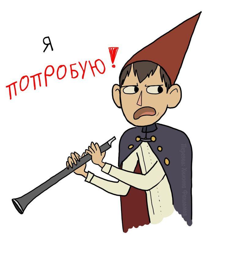 Хижина Фандомов
