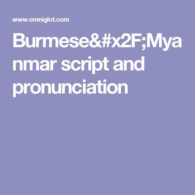 Burmese/Myanmar script and pronunciation
