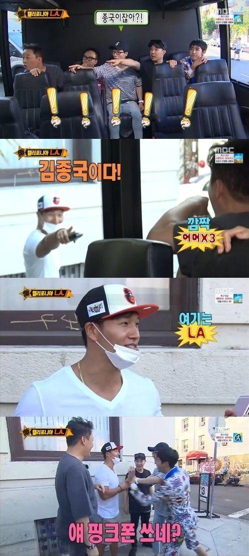 kim jong kook jung joon ha park myung soo yoo jae suk haha kwanghee