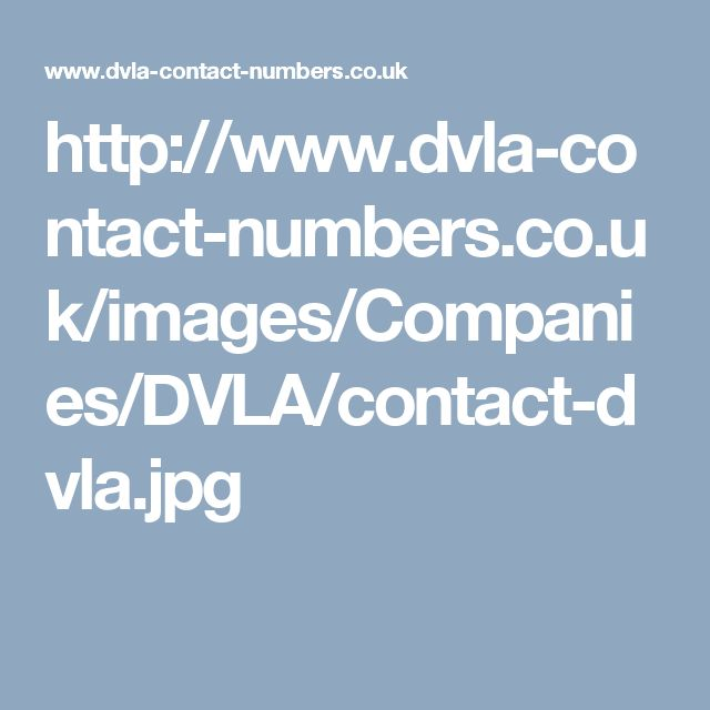 Looking for a dedicated number to call DVLA in UK? call 0870 025 0121 to talk to a trained DVLA expert for resolving all your queries related your driving licence, vehicle registration, vehicle tax, registration plates, changes in medical condition or licence checks of someone hiring a vehicle.
