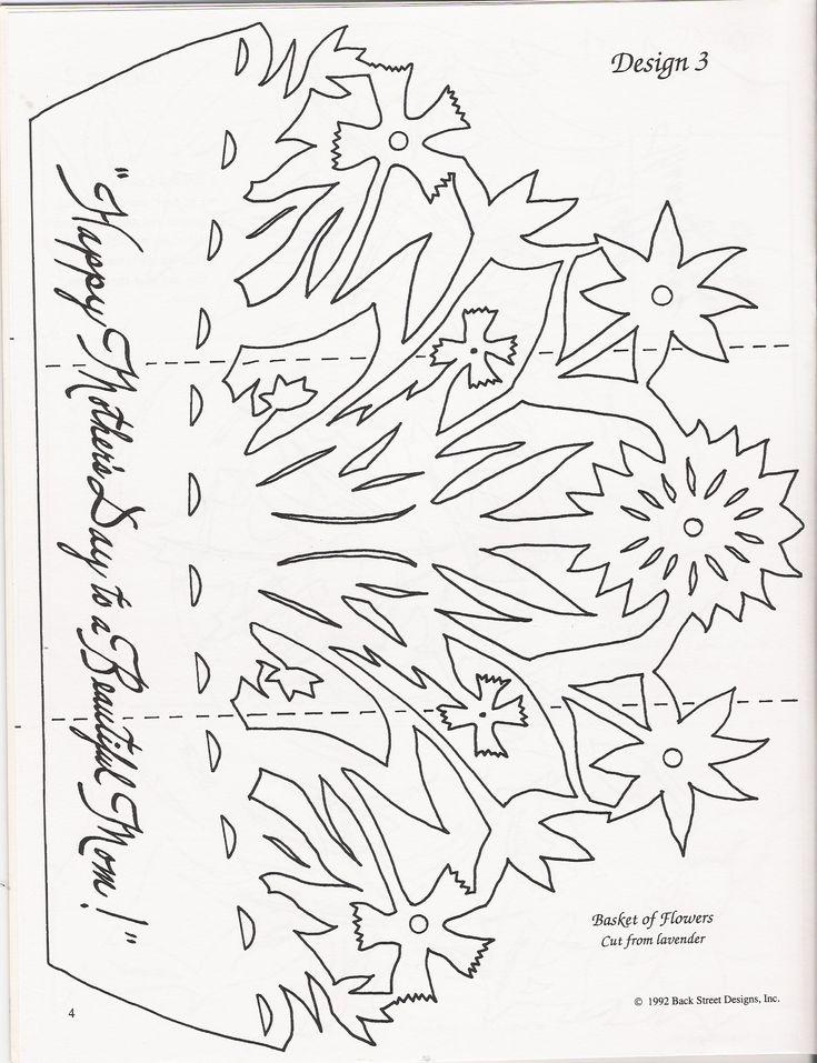 Днем, открытки на 8 марта схемы из бумаги