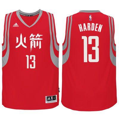James Harden Houston Rockets adidas 2016 Chinese New Year Swingman Performance Jersey - Red - Fanatics.com