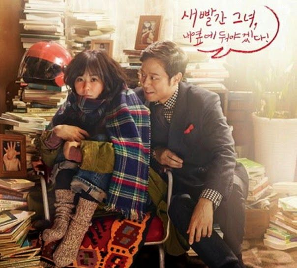 Freemoviesub | Tv-series movie, Korean Drama [English subtitle]: Heart to Heart Episode 2