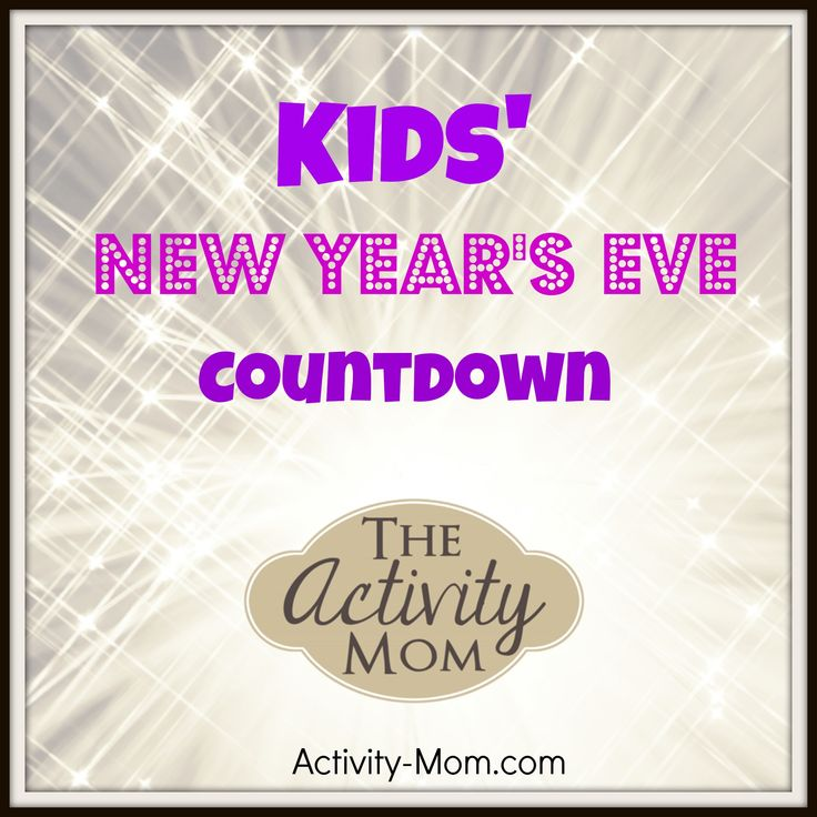 We are so excited to be having friends visit us from out of town this year for New Year's Eve. I want the kids to have just as much fun celebrating as we wi