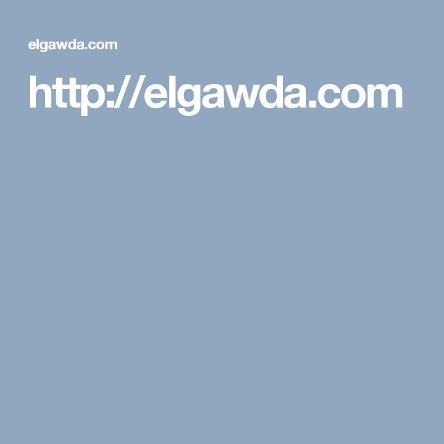 http://elgawda.com