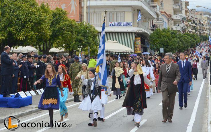 Η παρέλαση της 25ης Μαρτίου στη Σπάρτη | Laconialive.gr - Η ενημερωτική ιστοσελίδα της Λακωνίας, Νέα και ειδήσεις