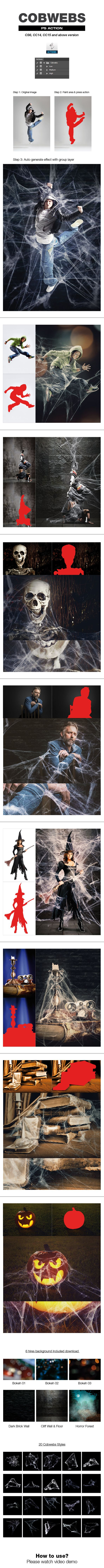 Cobwebs #image #background  • Download here → https://graphicriver.net/item/cobwebs/20659295?ref=pxcr
