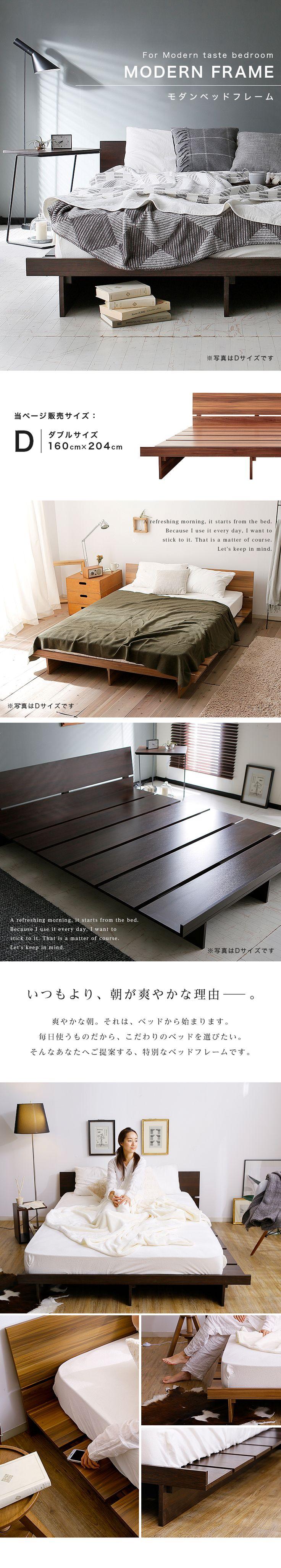 ベッド ベッドフレーム ダブル フレームのみ。ベッド ベッドフレーム ダブル クイーンマットも使用可 ロータイプ ローベッド すのこベッド すのこ マットレス対応 ダブル モダン ダブルベッド ベット ベットフレーム フレーム おしゃれ