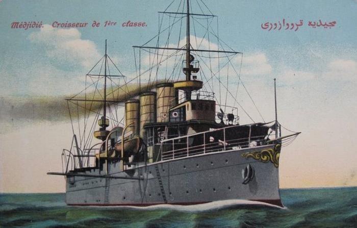 Ottoman Emp. Navy,Türk navy Sultan Osman Mecidiye