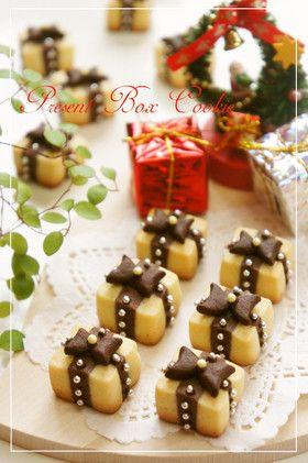 little present cookies! ⁂プレゼントBOXクッキー⁂