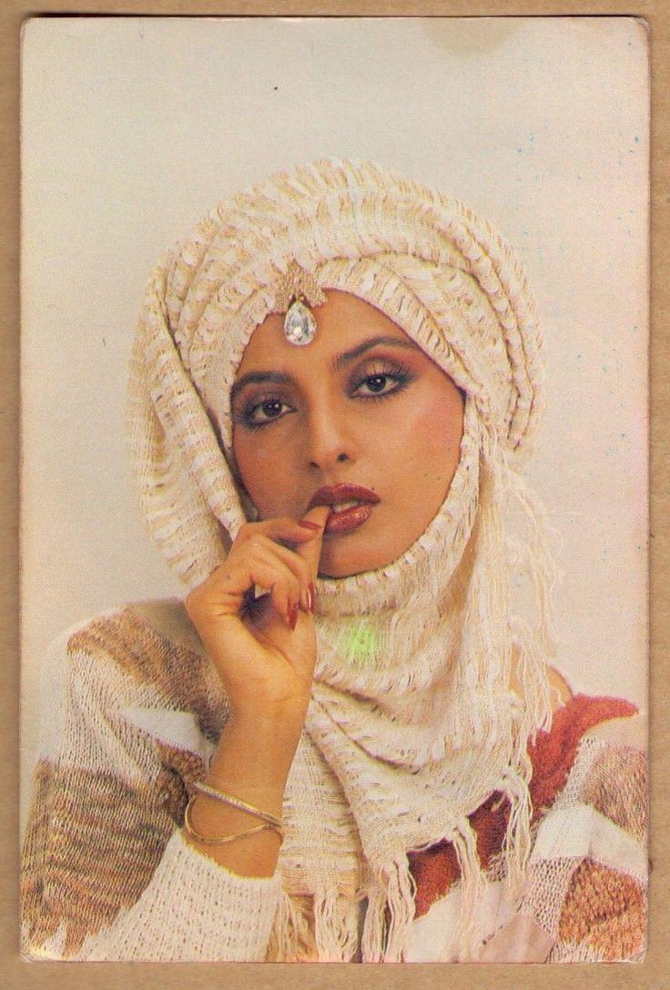 Rekha Vintage Bollywood Postcard BAP 1665 16 | eBay