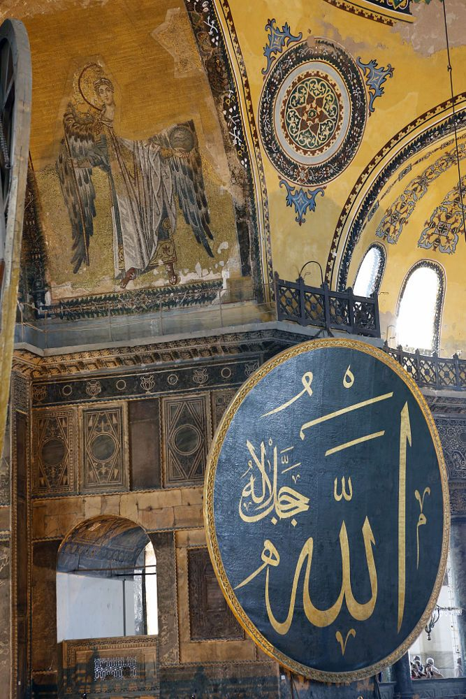Hagia Sophia, Istanbul, Turkey by Ihsan Gercelman on 500px..........Mosaic of Gabriel and Allah script in Arabic, Hagia Sophia, Istanbul, Turkey