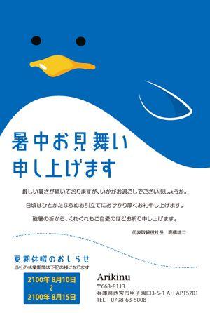 summer-k-120430-2