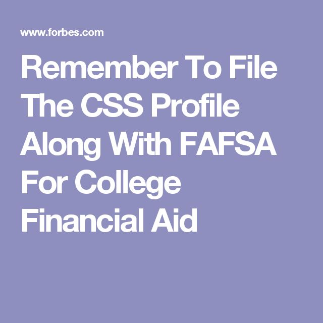 Remember To File The CSS Profile Along With FAFSA For College Financial Aid